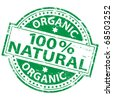 "Rubber stamp illustration showing ""100 Percent Natural"" text - stock vector"
