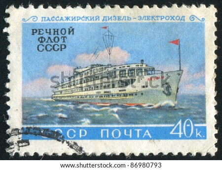 RUSSIA - CIRCA 1959: A stamp printed by Russia, shows Ship, circa 1959