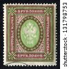 RUSSIA - CIRCA 1917: A stamp printed in Russia shows Imperial Eagle and Post Horns with Thunderbolts. Vertical Lozenges of Varnish on Face. Scott Catalog 137 A12 3rub 50k green, circa 1917 - stock photo