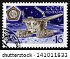RUSSIA - CIRCA 1971: a stamp printed in the Russia shows Lunokhod 1 in Operation, Luna 17 Unmanned, Automated Moon Mission, circa 1971 - stock photo