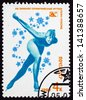 RUSSIA - CIRCA 1980: a stamp printed in the Russia shows Speed Skating, 1980 Winter Olympics, Lake Placid, NY, circa 1980 - stock photo