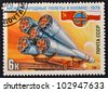RUSSIA - CIRCA 1978: A stamp printed in The Soviet Union devoted to the international partnership between Soviet Union and Foreign countries in space,circa 1978 - stock photo