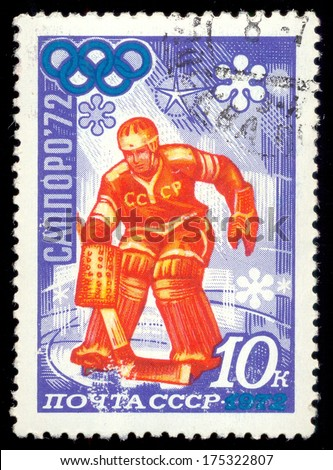 Russia - CIRCA 1972: A stamp printed in the USSR shows hockey goalie, series honoring Olympics in Sapporo, Japan, circa 1972