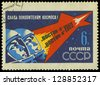 RUSSIA - CIRCA 1962: A stamp printed in USSR, dedicated to flight vostok-3 and vostok-4 , circa 1962 - stock photo