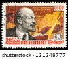 "RUSSIA - CIRCA 1960: A stamp printed in USSR, shows portrait of the Lenin and labeled ""victory of communism - inevitable "", series  90th anniversary of Lenin's birth, circa 1960 - stock photo"