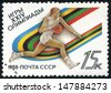 RUSSIA  - CIRCA 1988: stamp printed by Russia, shows basketball, sport circa 1988 - stock photo