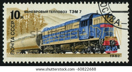 RUSSIA - CIRCA 1982: stamp printed by Russia, shows Electric Locomotive, circa 1982.