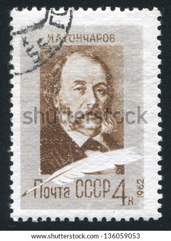 RUSSIA - CIRCA 1962: stamp printed by Russia, shows Ivan Goncharov, circa 1962