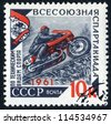 RUSSIA - CIRCA 1961: stamp printed by Russia, shows motorcycle  and racer, circa 1961 - stock photo