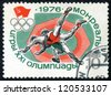 RUSSIA - CIRCA 1976: stamp printed by Russia, shows sport,  force, power, strength, wrestle, olympiad circa 1976 - stock photo