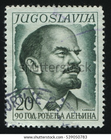 RUSSIA KALININGRAD,12 NOVEMBER 2016: stamp printed by Yugoslavia, shows the portrait of Lenin, circa 1960