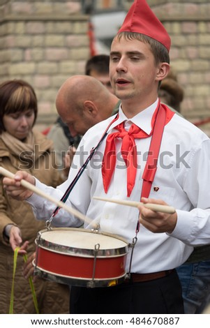 Russia, Moscow - September 11, 2016: Moscow City Day. Moscow residents and guests celebrate the 869 anniversary of the city. Performance on Tverskaya Street. Public-event. Pioneer leader drummer.