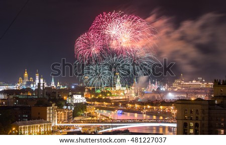 Russia, Moscow, 10th September - 2016: Moscow 869 birthday firework near Kremlin