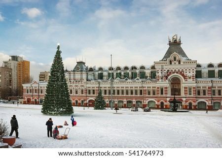 RUSSIA, NIZHNY NOVGOROD - DEC 10, 2016: Exhibition House, ensemble of the Nizhny Novgorod fair, was created in 1817.  In December of this year  there is carried out orthodox international fair