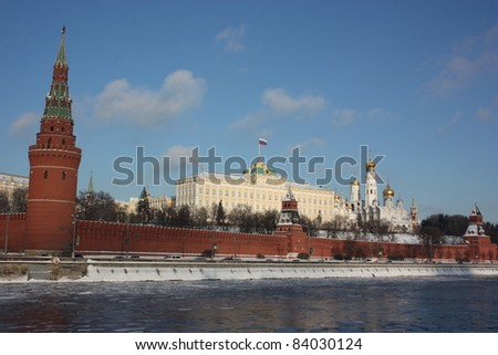 Russia, Panorama of the Moscow Kremlin.