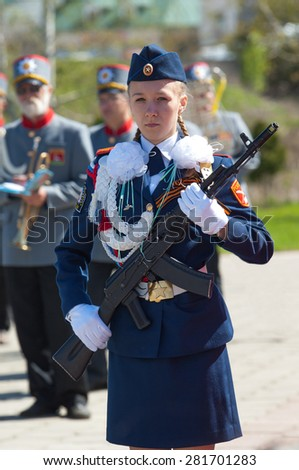RUSSIA, ROSTOV CITY - MAY 9: Unidentified guard of honor stand near the monument on Victory day parade dedicated 70 anniversary of WWII end on May 9, 2015, in Rostov the Great city, Russia
