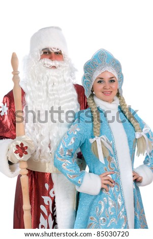 Russian Christmas characters Ded Moroz (Father Frost) and Snegurochka (Snow Maiden)