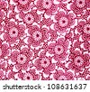 Sacura seamless pattern - stock photo