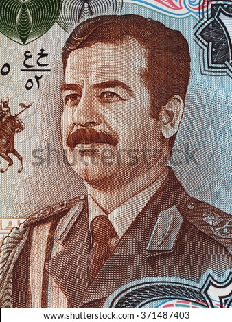 Saddam Hussein portrait on 25 dinars Iraq banknote macro, money closeup