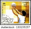 "SAHARA - CIRCA 1992: A stamp printed in Sahrawi Arab Democratic Republic, shows a volleyball player, with inscription ""Barcelona, 1992"", from series ""1992, Summer Olympic Games, Barcelona"", circa 1992 - stock photo"
