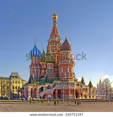 Saint Basil's Cathedral (Cathedral of the Protection of Most Holy
