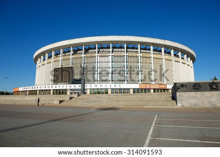 Saint-Petersburg, Russia - August 18, 2015: Sport and Concert Complex in Saint-Petersburg. Sports facility in Saint-Petersburg, one of the largest sports facilities of its kind in Europe.
