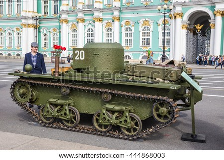SAINT-PETERSBURG, RUSSIA - JUNE 22, 2016: Original small soviet amphibious tank T-38 of World War II on the city action, dedicated to the Day of Memory and Grief on Palace Square