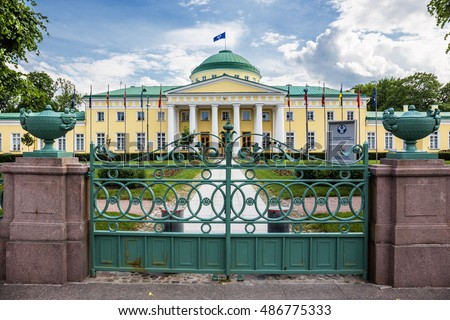 SAINT-PETERSBURG, RUSSIA - JUNE 20, 2016: Tauride Palace is one of the largest and most historic palaces in St. Petersburg