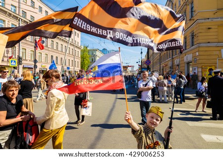 SAINT-PETERSBURG,RUSSIA - MAY 9, 2016 - Victory Day parade