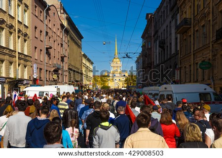 SAINT-PETERSBURG,RUSSIA - MAY 9, 2016 - Victory Day: peoples on street