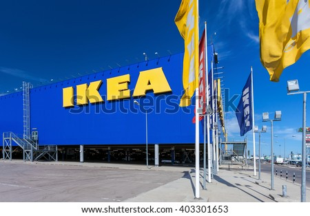 SAMARA, RUSSIA - JUNE 14, 2015: IKEA Samara Store. IKEA is the world's largest furniture retailer and sells ready to assemble furniture