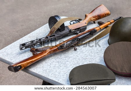 SAMARA, RUSSIA - MAY 30, 2015: Samples of firearms displayed during the Great Patriotic War