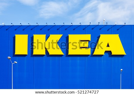 SAMARA, RUSSIA - SEPTEMBER 25, 2016: IKEA logo against a blue sky. Ikea is the world's largest furniture retailer