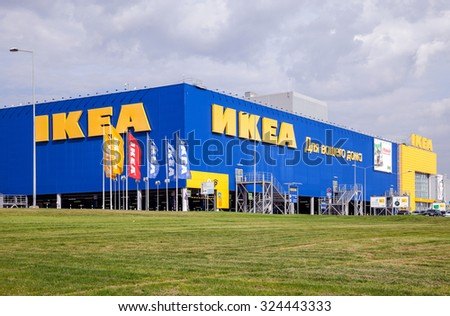 SAMARA, RUSSIA - SEPTEMBER 19, 2015: IKEA Samara Store in summer day. IKEA is the world's largest furniture retailer and sells ready to assemble furniture