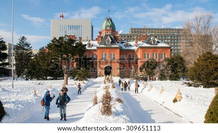 SAPPORO, JAPAN - February 5, 2015 The Former Hokkaido Government Office is famous to travel in Hokkaido,Sapporo,Japan on February 5, 2015.