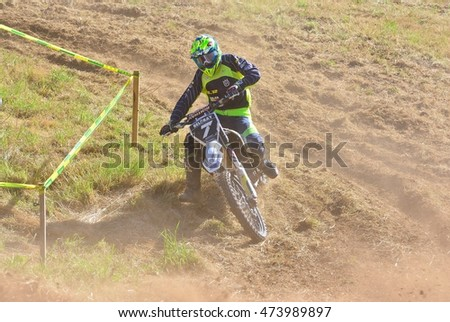 SARIEGO, SPAIN - AUGUST 22: Legendary Sariego motocross test in August 22, 2016 in Sariego, Spain. Nil Bussot rider with the number 7.