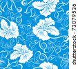 Seamless hawaiian pattern wallpaper - stock photo