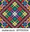 Seamless pattern of national ukrainian ornament, - stock photo