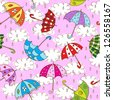 Seamless pattern with cute umbrellas. Raster version. Vector is also available in my gallery - stock photo