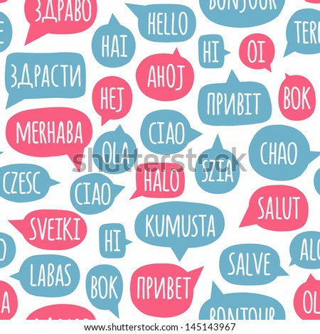 how to write your welcome in different languages