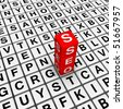 Search Engine Optimization (cubes crossword series) - stock photo