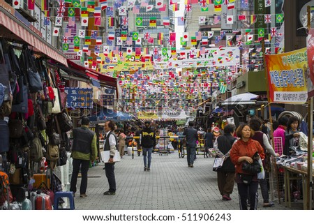 SEOUL - OCTOBER 21, 2016: Namdaemun Market in Seoul. Namdaemun Market is a large traditional market in Seoul, South Korea.