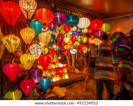 Sep 26, 2016 - Handcrafted lamps in night market in Hoi an, Vietnam. Hoi an is recognized as a World Heritage Site by UNESCO
