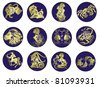 Set astrology sign. Twelve horoscope zodiac star icons - stock photo