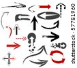 Set of arrows. Vector version available in my gallery. - stock photo