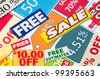 Set of cut coupons for shopping to save money. - stock photo