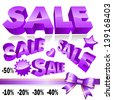 Set of 3d violet sale icons. Raster version. Vector is also available in my gallery - stock photo