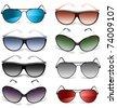 set of sunglasses isolated on white - stock photo