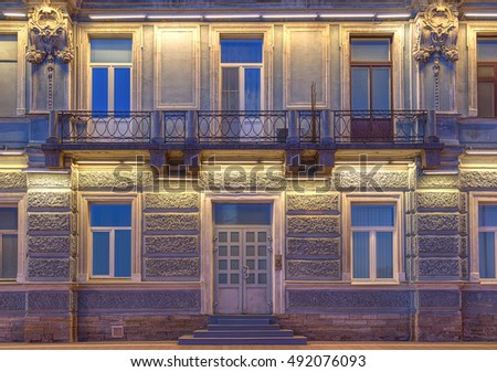 Old Yellow House Three Windows Blue Stock Photo Shutterstock