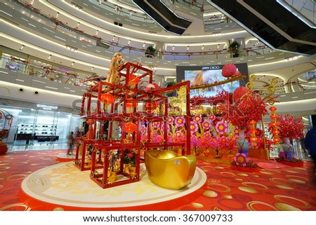 SHANGHAI, CHINA - JAN.24.2016: Interior of the luxury shopping mall for The Chinese new Year of Monkey set up where at downtown in Shanghai. Just before the Spring Festival and Chinese new year 2016.